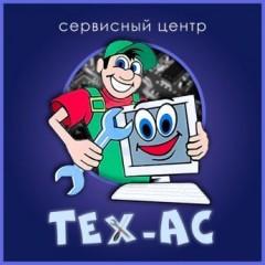Сервисный центр «Тех-АС»